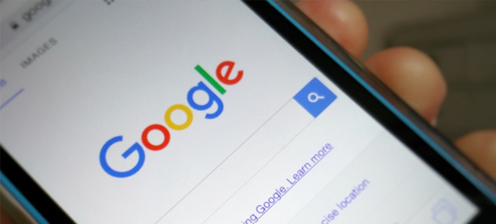 Τα μυστικά της Google -18 περίεργα πράγματα που δεν έχετε ξανακούσει [λίστα[