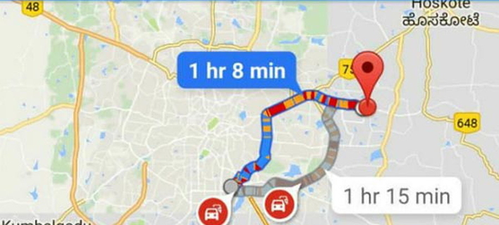 Οι χάρτες Google θα έχουν στο μέλλον και ειδική επιλογή για μοτοσικλετιστές [εικόνες]