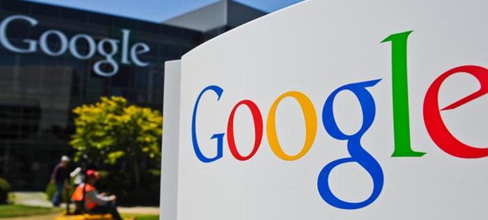Η Google προσφεύγει κατά του προστίμου ρεκόρ 4,34 δισ. ευρώ που της επέβαλε η Ευρωπαϊκή Eνωση /Φωτογραφία: Aliazn