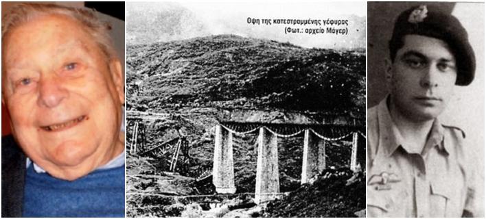 Ο Θέμης Μαρίνος σε προχωρημένη ηλικία (αριστερά) και την περίοδο του πολέμου (δεξιά) -Η γέφυρα του Γοργοπόταμου μετά το σαμποτάζ (μέση)