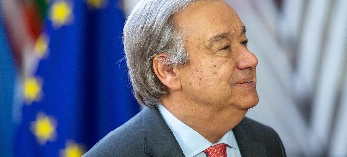 Αντόνιο Γκουτέρες (Φωτογραφία: AP Photo/Olivier Matthys)