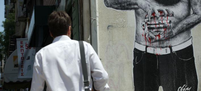 «Απιαστη η ανάκαμψη της Ελλάδας» σύμφωνα με τον Guardian (Φωτογραφία: EUROKINISSI/ΓΙΑΝΝΗΣ ΠΑΝΑΓΟΠΟΥΛΟΣ)
