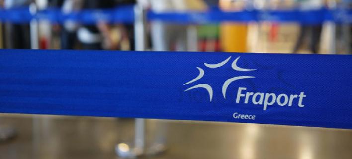 Στα δικαστήρια πηγαίνουν Fraport - Δημόσιο/Φωτογραφία: Εurokinissi