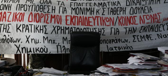 Υπό κατάληψη το γραφείο του υπουργού Παιδείας Κώστα Γαβρόγλου -Φωτογραφία: Intimenews: ΤΖΑΜΑΡΟΣ ΠΑΝΑΓΙΩΤΗΣ