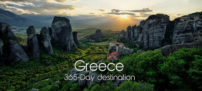 Μεγάλη διάκριση για τον τουρισμό μας