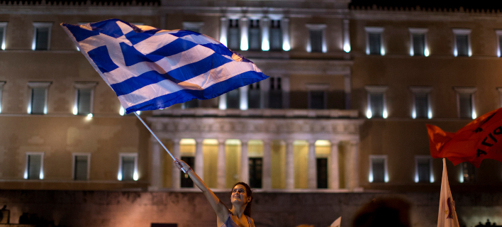 TAZ: Στην Ελλάδα, τα χρέη προπαππούδων έπεσαν στις πλάτες των δισέγγονων -Φωτογραφία αρχείου: AP Photo/Emilio Morenatti