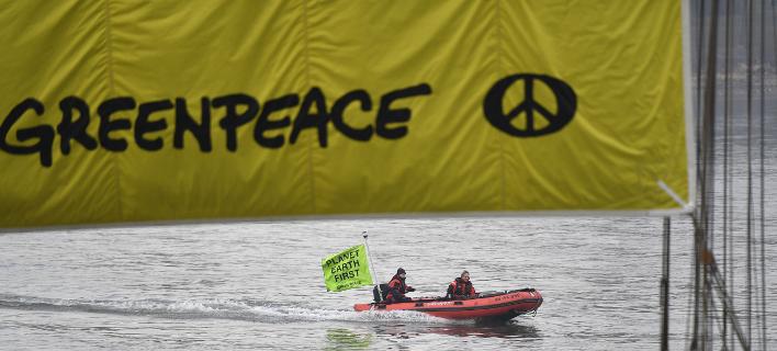 Greenpeace/ Φωτογραφία AP images