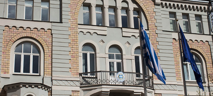 Η πρεσβεία της Ελλάδας στην Μόσχα