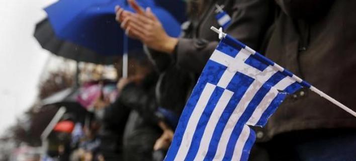 Μετά το Grexit, ήρθε το Grimbo...