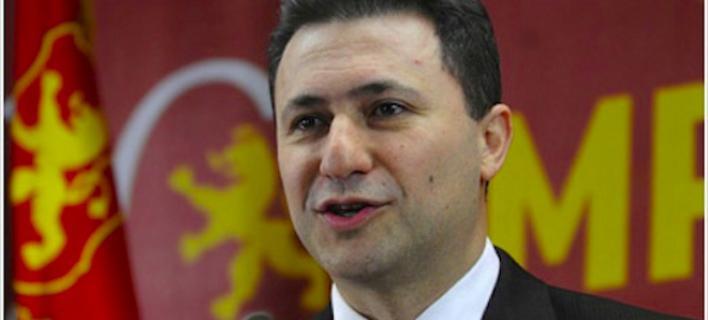 ΠΓΔΜ: Την προφυλάκιση του πρώην πρωθυπουργού Νίκολα Γκρούεφσκι ζητά η Εισαγγελία