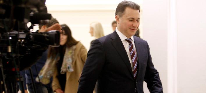 Ο Νικολά Γκρούεφσκι (Φωτογραφία: AP Photo/Boris Grdanoski)