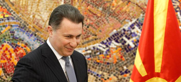 ΠΓΔΜ: Συνελήφθησαν 3 βουλευτές του Γκρουέφσκι