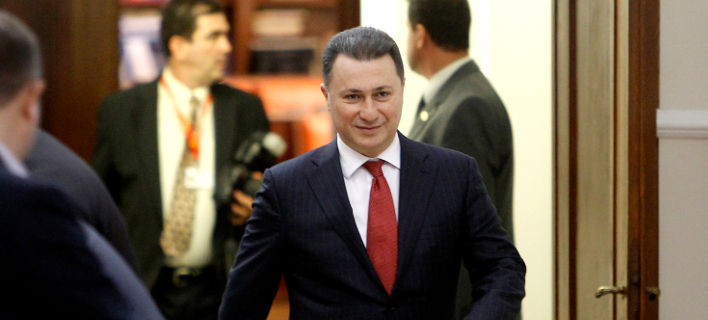 Νικολα Γκρούεφσκι/Φωτογραφία: AP