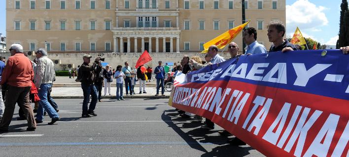 Σε απεργιακό κλοιό όλη η χώρα -Συλλαλητήρια και κινητοποιήσεις