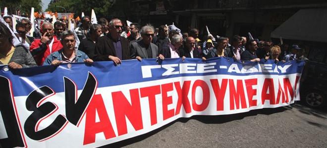 Τα συνδικάτα ετοιμάζουν θερμή υποδοχή στην Μέρκελ