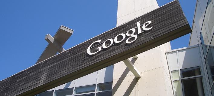 Η Ρωσία έριξε πρόστιμο 6 εκατ. ευρώ στην Google -Για κατάχρηση δεσπόζουσας θέσης