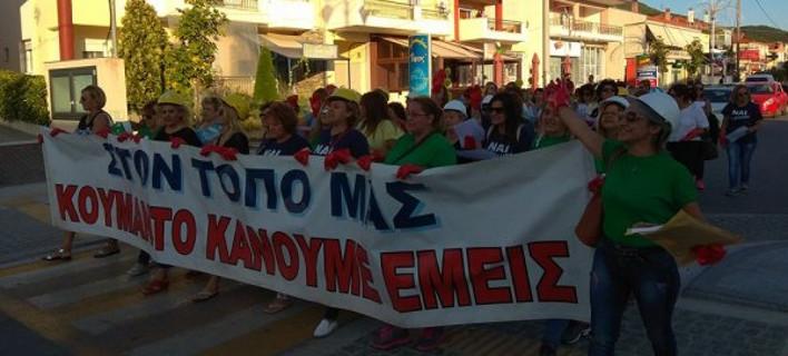 Πορεία διαμαρτυρίας των συζύγων των μεταλλωρύχων (Φωτογραφία: seleo.gr)