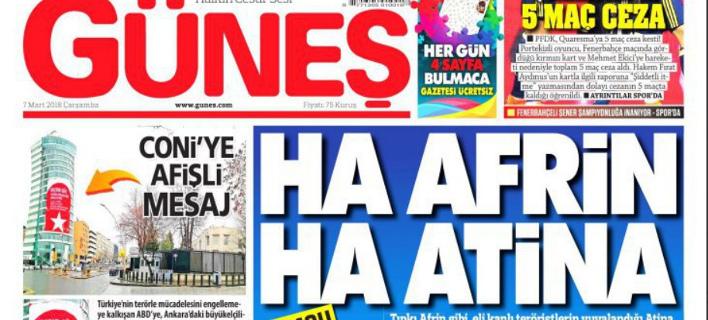 Τουρκική εφημερίδα: Τι Αφρίν, τι Αθήνα -Αντρο τρομοκρατών [εικόνα]