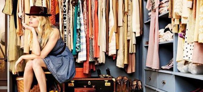 Γι' αυτό οι γυναίκες δεν πετούν ρούχα που δεν τους κάνουν - Ερευνα αποκαλύπτει [εικόνες]