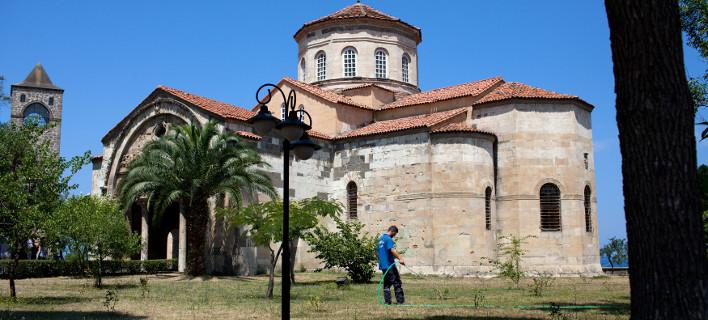 O εμβληματικός για τον ποντιακό ελληνισμό ναός της Αγίας Σοφίας στην Τραπεζούντα (Φωτογραφία: ΑΡ)