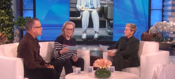 Απολαυστικοί Μέριλ Στριπ και Τομ Χανκς -Μιμήθηκαν ο ένας τον άλλον [βίντεο]