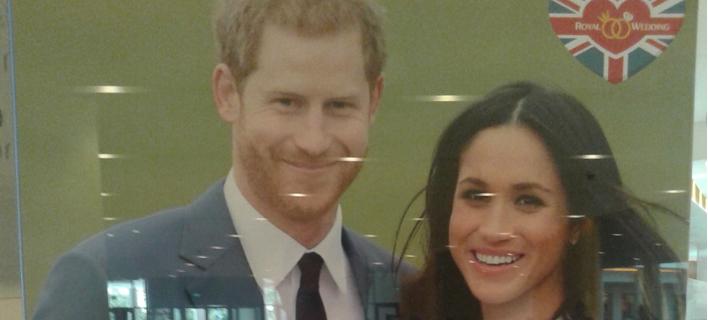 Το Hilton ετοιμάζει εκδήλωση για τον βασιλικό γάμο του πρίγκιπα Χάρι και της Μέγκαν Μαρκλ [εικόνα]