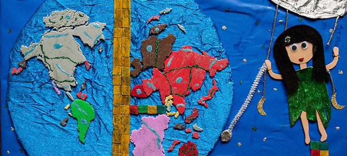 Ελληνες μαθητές με προβλήματα όρασης έφτιαξαν χάρτη αφής -Βραβεύτηκε στο εξωτερικό [εικόνα]