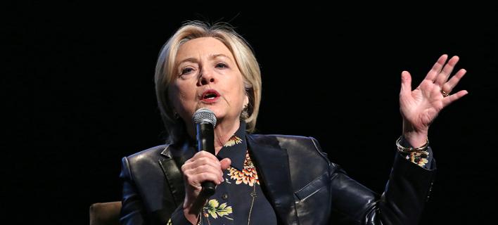 Η πρώην επικεφαλής της αμερικανικής διπλωματίας, Χίλαρι Κλίντον (Φωτογραφία: ΑΡ)