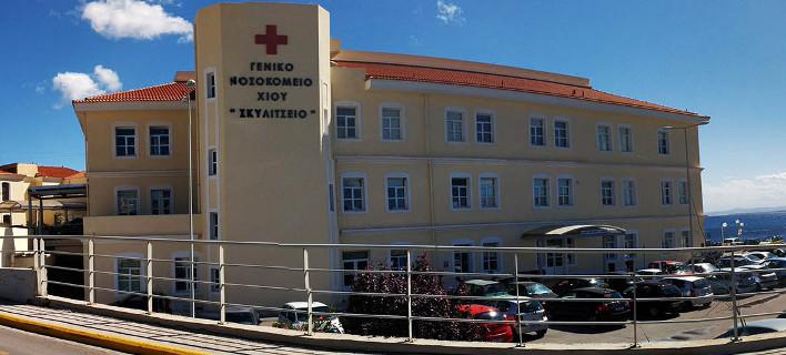 Η κατάληψη θα διαρκέσει μέχρι την Παρασκευή, Φωτογραφία: xioshosp.gr