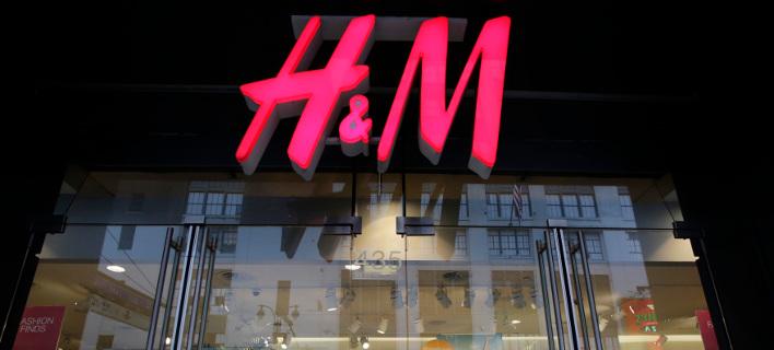 Οικονομικές δυσκολίες αντιμεωπίζει η σουηδική εταιρεία H&M.Φωτογραφία: AP