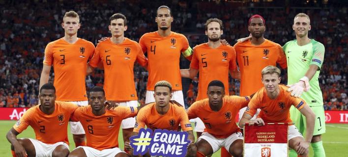 H Oλλανδία σε φόρμα