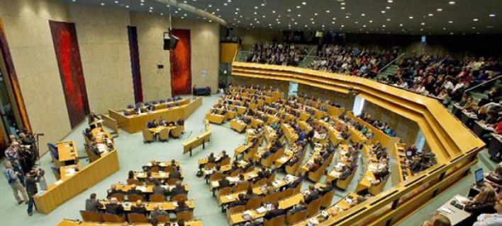 Τέλος οι διακοπές για τους Ολλανδούς βουλευτές: Ψηφίζουν για την Ελλάδα