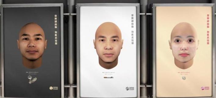 Τι παθαίνουν όσοι πετούν σκουπίδια στο Χονγκ Κονγκ – Η εκστρατεία που θυμίζει... Big Brother [βίντεο]