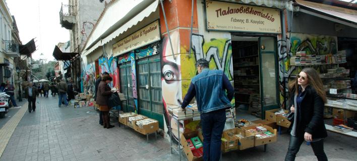 Καταστήματα και κόσμος στο κέντρο της Αθήνας/Φωτογραφία: Eurokinissi