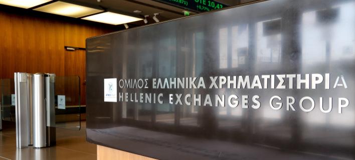 Το χρηματιστήριο Αθηνών/Φωτογραφία: Eurokinissi
