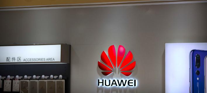 Το λογότυπο της Huawei/Φωτογραφία: ΑΡ