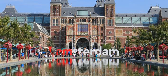 το χαρακτηριστικό «Ι Αmsterdam»/Φωτογραφία: Shutterstock
