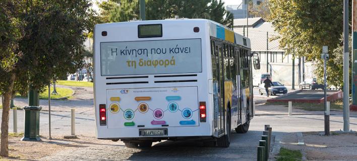 Τα τρία λεωφορεία που κυκλοφορούν στην Αθήνα και σε προτρέπουν να κάνεις την «Κίνηση που κάνει τη διαφορά»