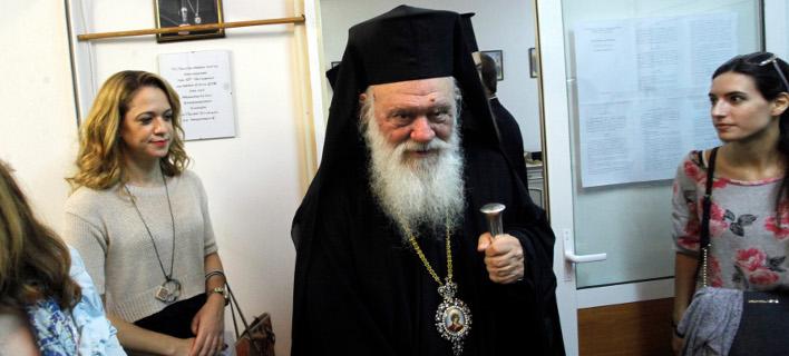 Αποτέλεσμα εικόνας για «Βόμβες» Ιερώνυμου: Την πατρίδα και την ορθοδοξία δεν θα σας την παραδώσουμε