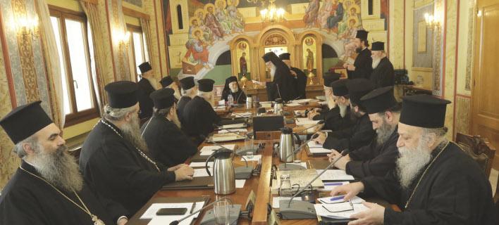 Εκτακτη συνεδρίαση της Ιεράς Συνόδου/Φωτογραφία: Eurokinissi