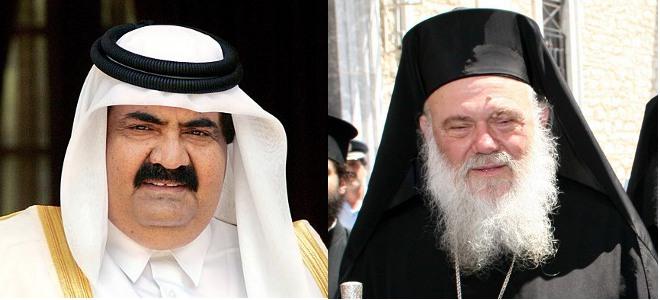 Αρχιεπίσκοπος, Ιερώνυμος, Κατάρ, Εμίρης, ακίνητα, real estate, αξιοποίηση εκκλησ