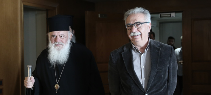Από παλαιότερη συνάντηση του Αρχιεπισκόπου με τον υπουργό Παιδείας/Φωτογραφία:Intimenews