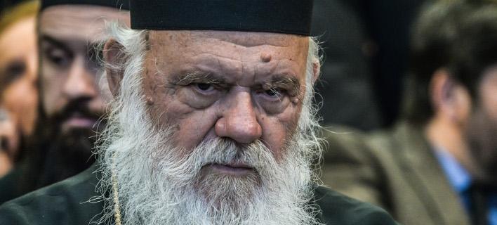 Επιστολή Ιερώνυμου σε Τσίπρα: Σφοδρή κριτική σε Φίλη -«Μετατρέπει τα Θρησκευτικά σε κατηχητικό»