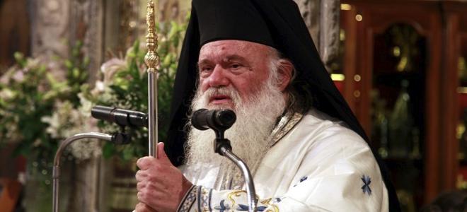 Αρχιεπίσκοπος Ιερώνυμος: «Μας λείπει το όραμα και το αναζητούμε όλοι στη χώρα»