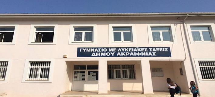Συναγερμός στο Ακραίφνιο Βοιωτίας- Εκλεισε το σχολείο επειδή αρρώστησαν τα 45 από τα 60 παιδιά
