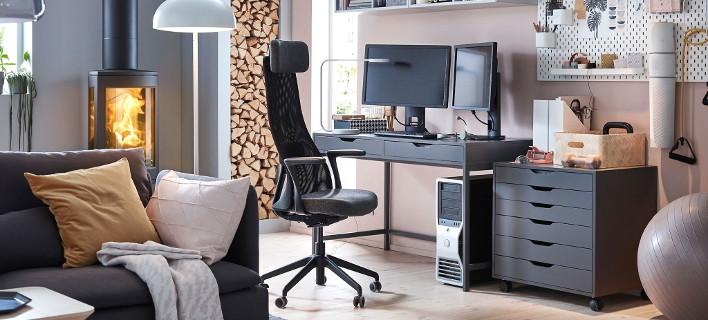 Μοντέρνο γραφείο/ IKEA