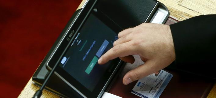 Βουλή: Μπλόκαρε ξανά το σύστημα ηλεκτρονικής ψηφοφορίας -Για τον «Κλεισθένη»