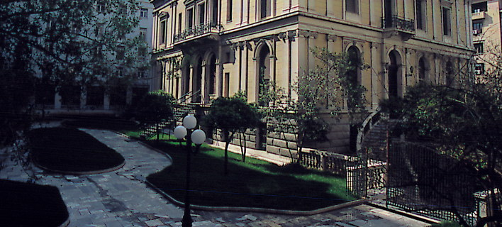 Νομισματικό Μουσείο, φωτογραφία: archaiologia.gr
