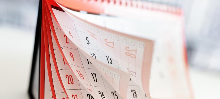 Αργίε /Φωτογραφία Αρχείου: Shutterstock