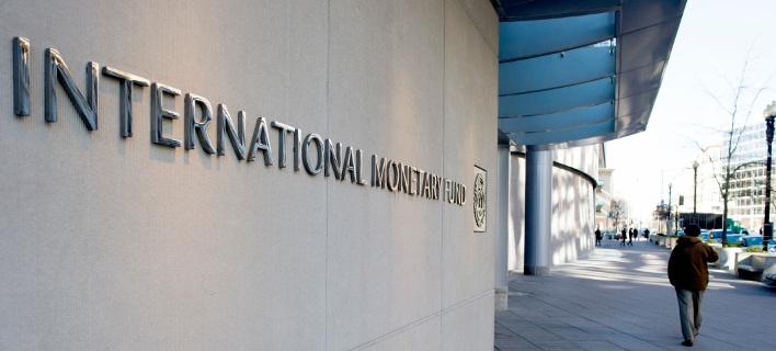 Στα θετικά αποτελέσματα των stress tests και στη στάση του ΔΝΤ αναφέρεται το Bloomberg/Φωτογραφία: AP